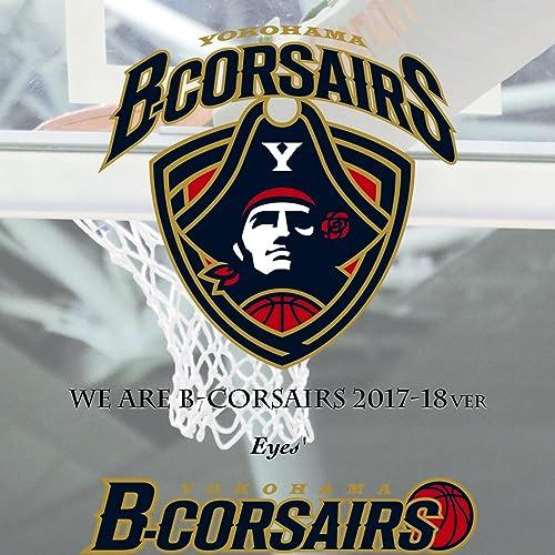 We are B-CORSAIRS (2017-18)