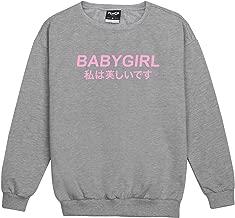 Minga London Babygirl Japanese Sweater Jumper Top Women's Fun Tumblr Grunge Hipster Kawaii Cute Pink