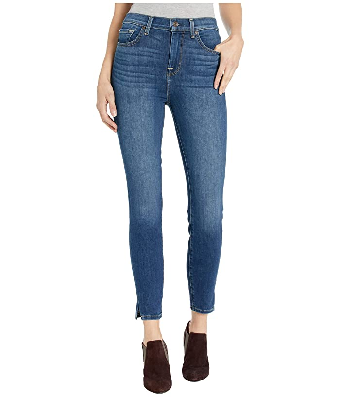 7 For All Mankind  High-Waist Ankle Skinny Side Snip in Mohawk River (Mohawk River) Womens Jeans