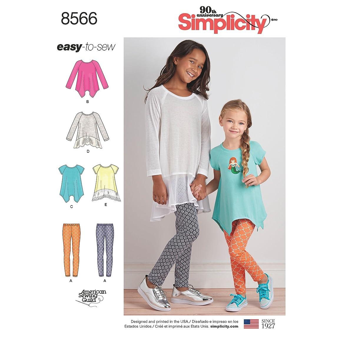 Simplicity Creative Patterns US8566K5 Children, K5 (7-8-10-12-14)