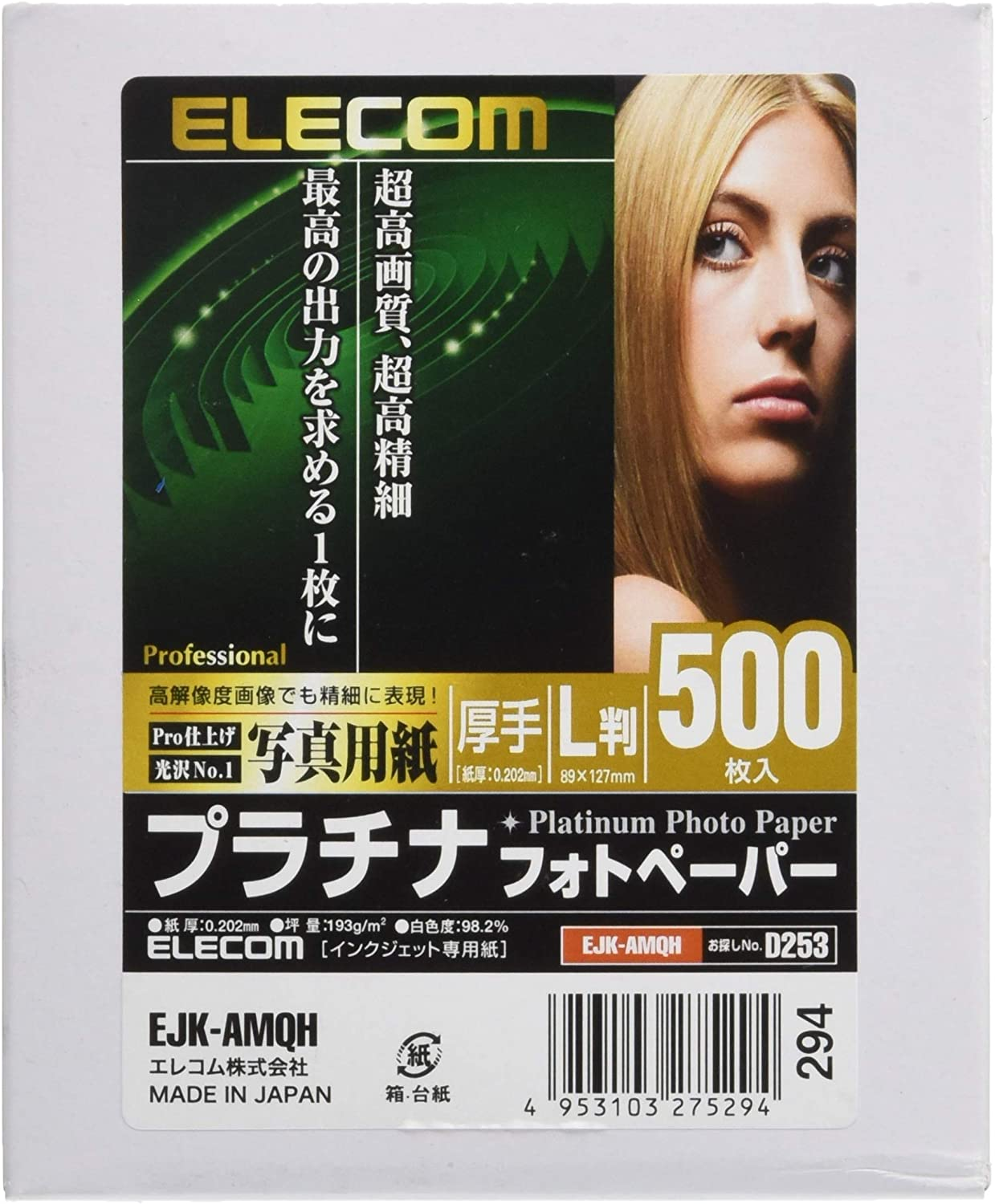 ELECOM New products world's highest quality popular Platinum photo paper standard L EJK All items free shipping sheets of version 500