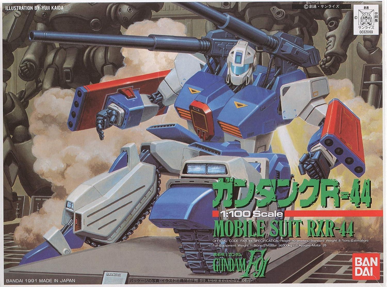 BANDAI 1 Max 84% OFF Ranking TOP13 100 Gundam R44 F91 Guntank