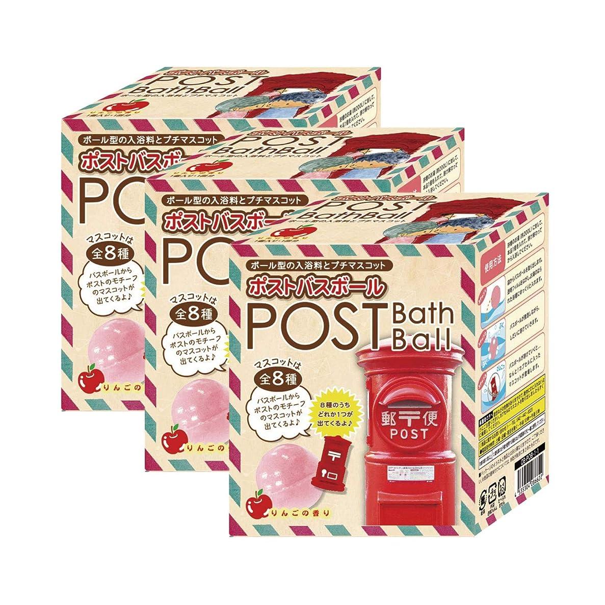 習慣シャンプー料理郵便ポスト 入浴剤 バスボール おまけ付き りんごの香り 60g 3個セット