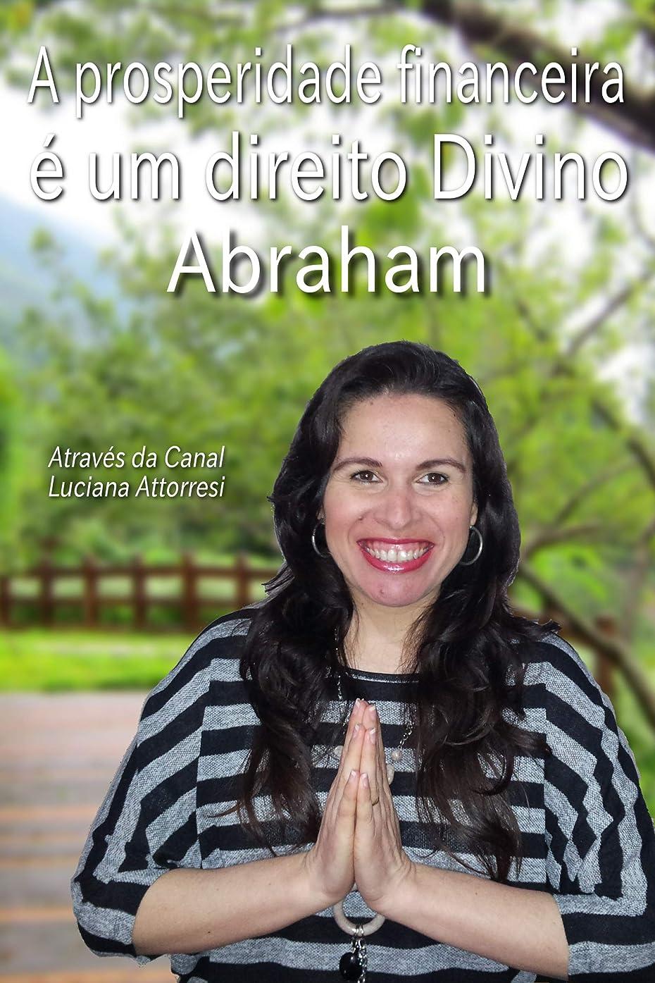 センチメンタル資産狂うA prosperidade financeira é um direito Divino: O manual da tua prosperidade financeira! (Portuguese Edition)