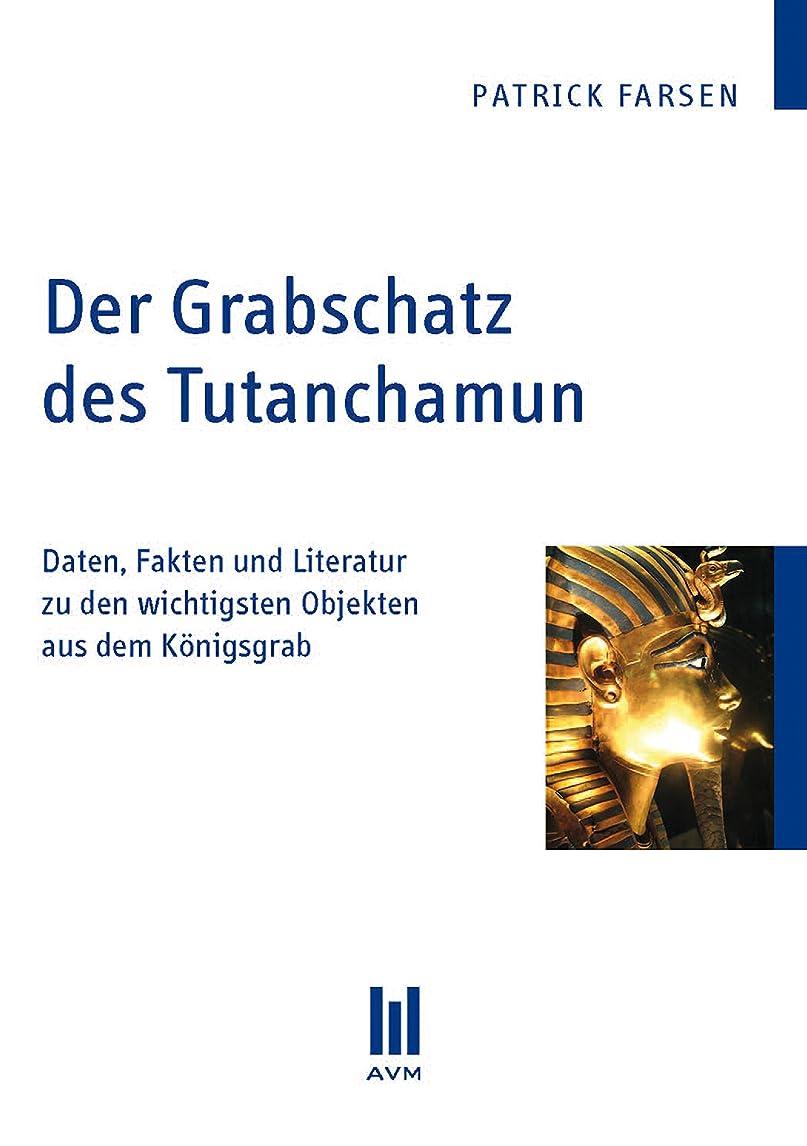 パスポート麦芽そっとDer Grabschatz des Tutanchamun: Daten, Fakten und Literatur zu den wichtigsten Objekten aus dem K?nigsgrab (Akademische Verlagsgemeinschaft München) (German Edition)