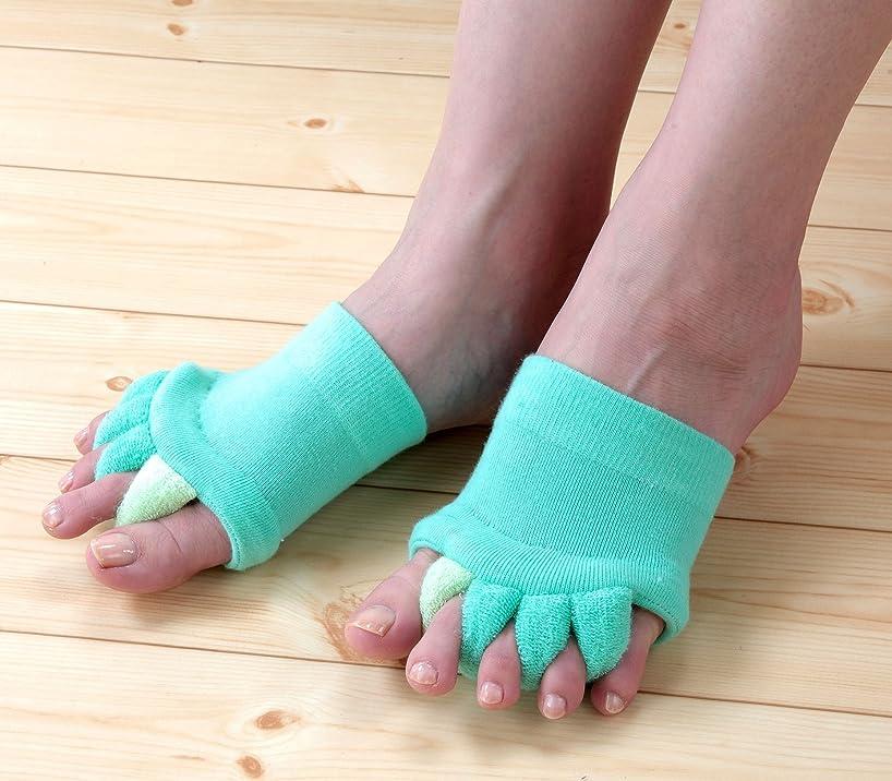 不安定なビリー葉NEWふわふわ足指セパレータ 3色組