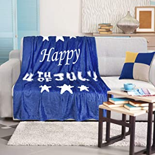 VERTKREA Happy 4Th of July Blankets Independence Day of America Flannel Blankets Decorative Patriotic Throw Blankets Lightweight for Camping, Bed, Sofa, Couch, Car, Kids, Men, Women