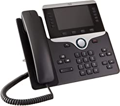 Cisco CP-8851-K9= 8851 IP Phone 5' (Renewed) (Power Supply Not Included) photo