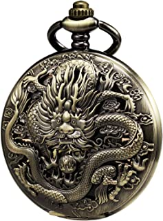 TREEWETO Mens Womens Antique Skeleton Mechanical Pocket Watch 3D Dragon Case with Chain Gift Box