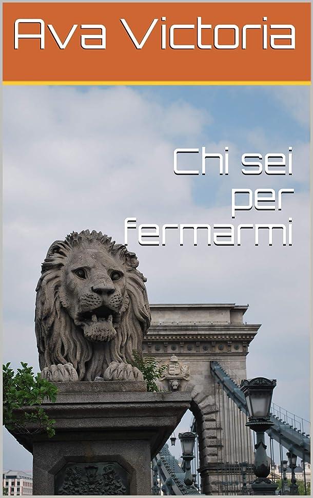 足無条件連結するChi sei per fermarmi  (Italian Edition)