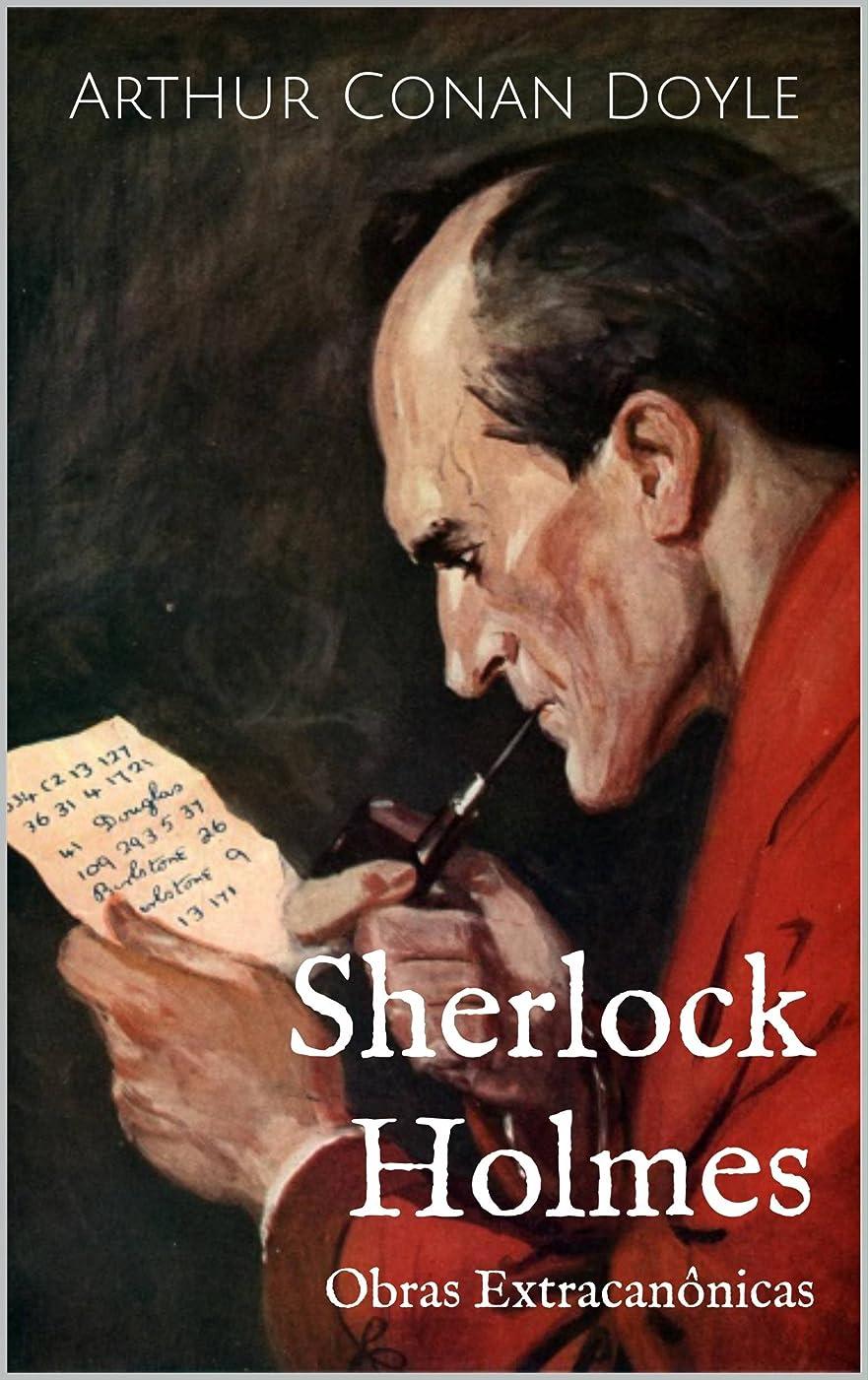 同意中央妥協Sherlock Holmes - Obras Extracan?nicas (Portuguese Edition)
