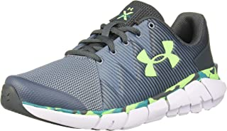 dacb4b4207 Amazon.com: Under Armour - Shoes / Boys: Clothing, Shoes & Jewelry