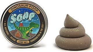 Dinosaur Dino Poop Soap Chocolate Scent Vegan