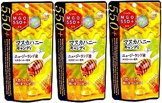 マヌカハニー キャンディ MGO550+ ニュージーランド産10粒×3個セット