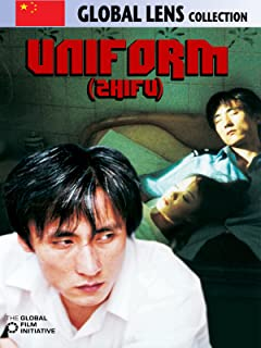 Uniform (Zhifu)(English Subtitled)