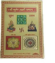 IndianStore4All Golden Aluminium Foil Shri Kuber Laxmi Yantra Classic Sticker 3x2 inches Approx