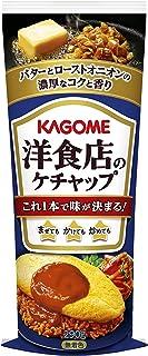 カゴメ 洋食店のケチャップ 290g ×5本