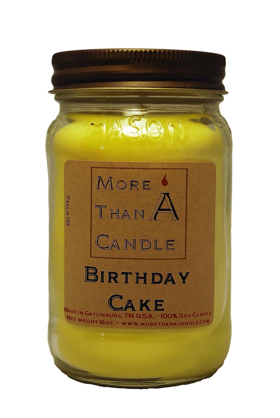 橋脚項目採用More Than A Candle BDC16M 16 oz Mason Jar Soy Candle, Birthday Cake