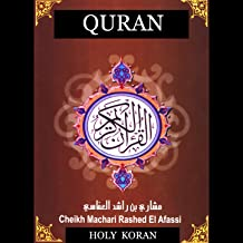 Sura Ar-Rahman, The Beneficent, The mercy giving, Sourate ar-rahman, Le miséricordieux