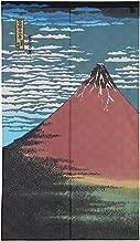 narumikk のれん 赤富士 14-215
