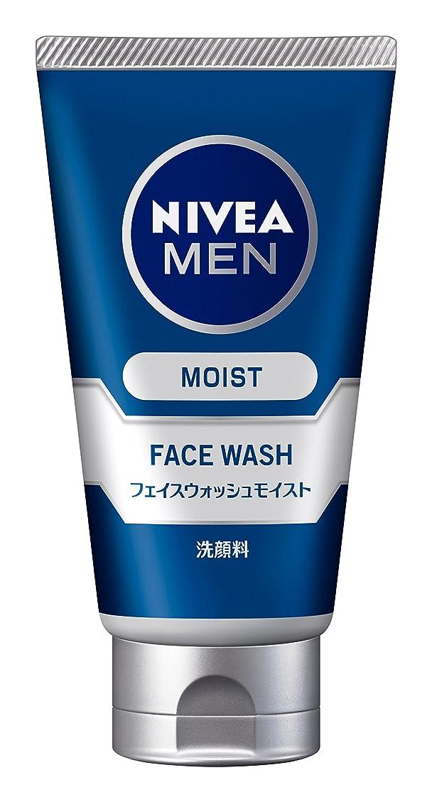 約設定寄り添う調和ニベアメン フェイスウォッシュモイスト 100g 男性用 洗顔料