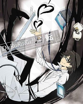 デュラララ!!×2 転 5 (完全生産限定版) [DVD]