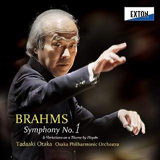 ブラームス:交響曲 第1番 ハ短調 作品68、ハイドンの主題による変奏曲 変ロ長調 作品56a