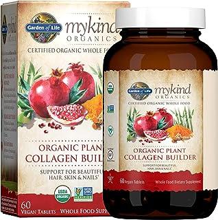 Garden of Life Vegan Collagen Builder - Mykind Organics Organic Plant Collagen Builder - Vegan Collagen Builder for Beauti...