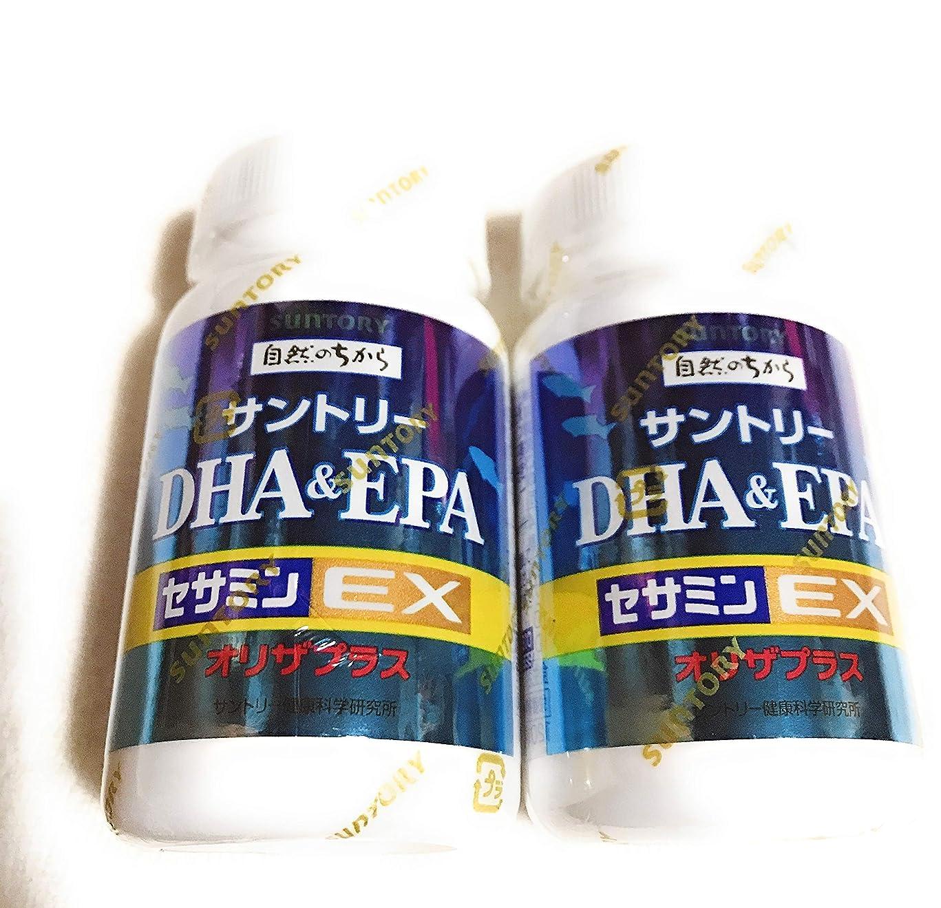 しがみつく風が強いわずかにサントリー DHA&EPA+セサミンEX 120粒 2本セット