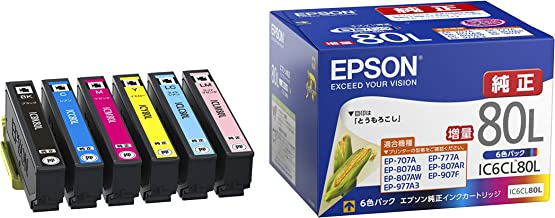 EPSONインクカートリッジ IC6CL80L 6色セット 増量