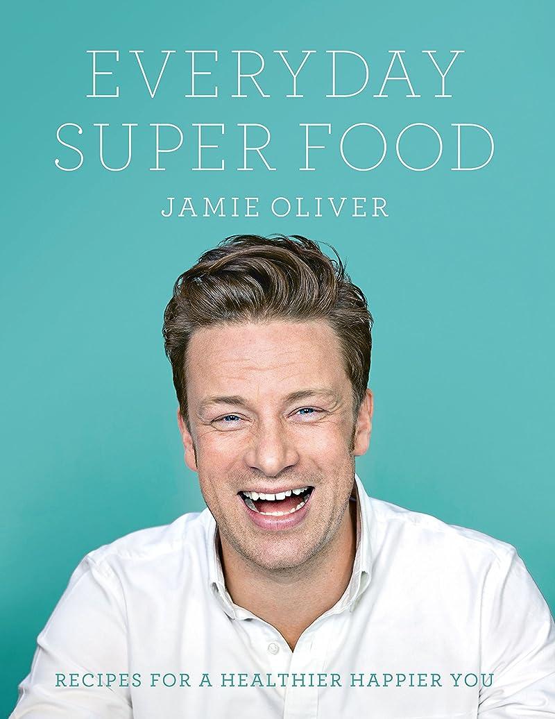 くぼみレジデンス汚染されたEveryday Super Food (English Edition)