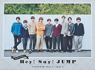 Hey! Say! JUMP カレンダー 2018.4→2019.3 ([カレンダー])