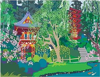 San Francisco Golden Gate Park Pagoda and Tea House Art Print