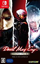 Devil May Cry Triple Pack 1,2,3 Standard Edition - Nintendo Switch