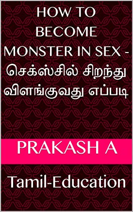 Amazon com: Tamil Sex Book In Tamil: Kindle Store