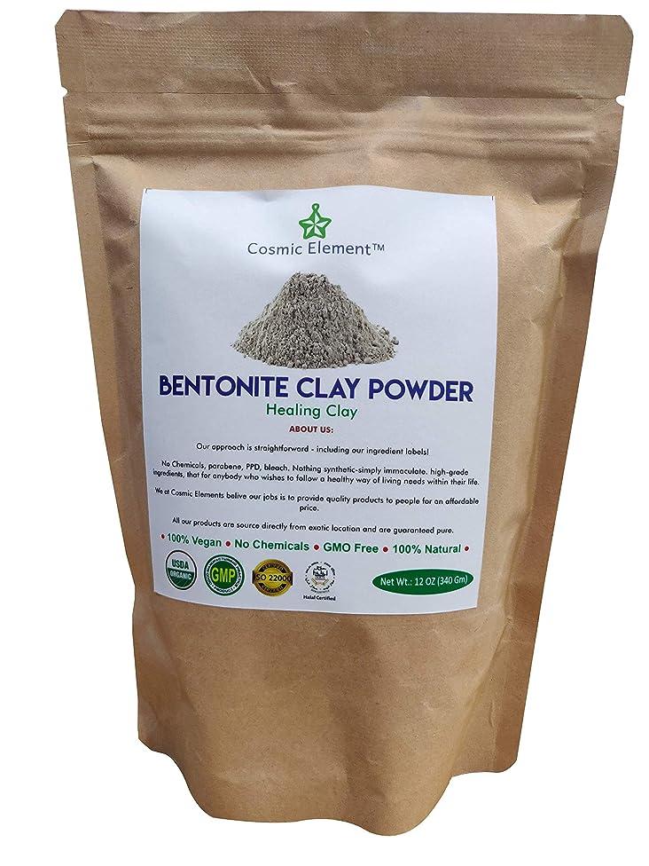 Cosmic Element Bentonite Clay Powder 100% Pure & Unrefined 12 Ounce Premium Food Grade Calcium Bentonite Clay - Heavy Metal Detox and Cleanse
