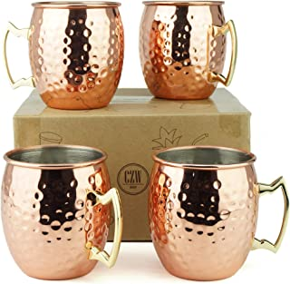 PG Copper Moscow Mule Mugs | Large Size 19.5 ounces | Set of 4 Hammered Cups | Stainless Steel Lining | Pure Copper Platin...