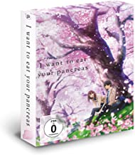 I want to eat your pancreas, 1 Blu-ray (Limited Edition)