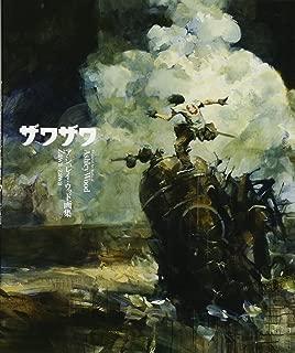 Zawa-Zawa: The Treasured Art Works of Ashley Wood (Japanese Edition)