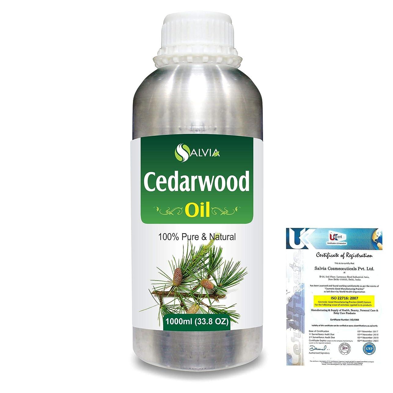 狭い思い出させる宴会Cedar Wood (Juniperus virginiana) 100% Natural Pure Essential Oil 1000ml/33.8fl.oz.