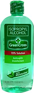 Green Cross Isopropyl Alcohol 70% Solution With Moisturizer, 250ml
