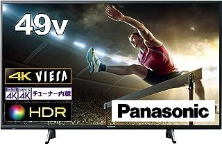 パナソニック 49V型 4Kチューナー内蔵 液晶テレビ ビエラ 高輝度IPSパネル TH-49GX750
