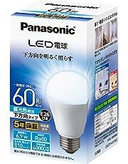 パナソニック LED電球 口金直径26mm 電球60形相当 昼光色相当(6.9W)
