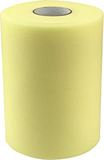 Yellow Tulle Wedding Reception Decor - 6