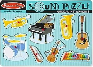 Musical Instruments Sound Puzzle: Puzzles (Wooden) - Sound Puzzles