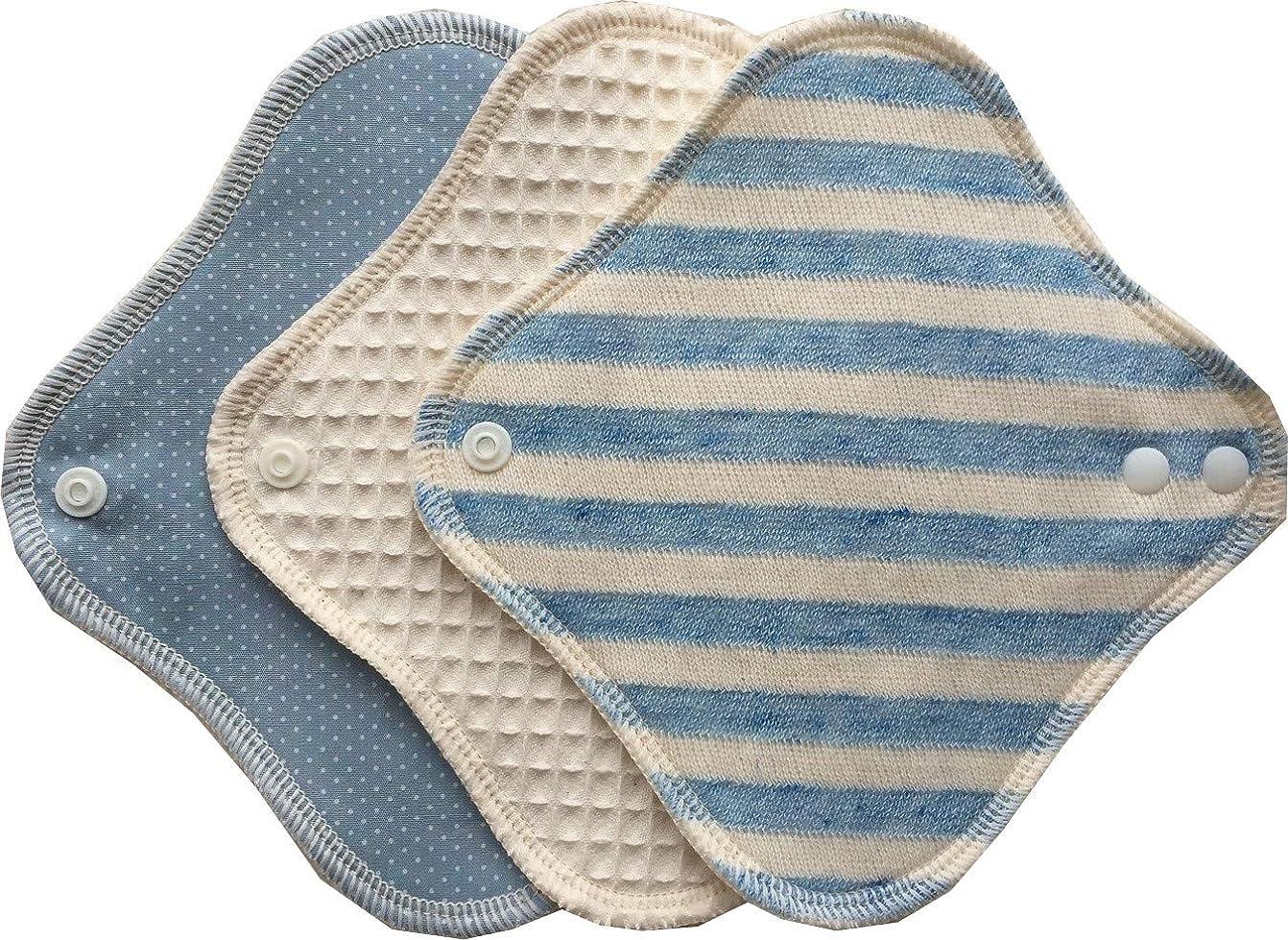 除外する許容(すぃーと?こっとん) sweet cotton 布ナプキン ネルライナー3枚セット 綿100% パンティライナー(スカイマリンセット)…