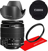 CanonEF-S 18-55mm f/3.5-5.6 is II Lens (White Box)