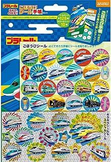 ビバリー シール プラレール ごほうびシール手帳セット SL-186