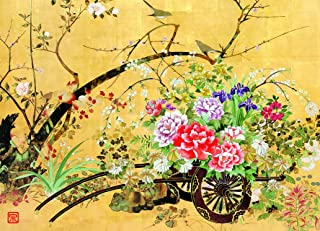 RRY28-1426 和風グリーティングカード/むねかた 「春香」(中紙・封筒付) 大判カード
