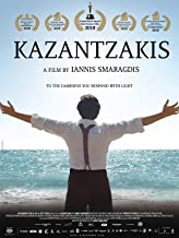 Best nikos kazantzakis movie Reviews
